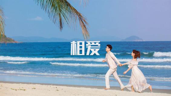 婚礼mv音乐100首2019最新版