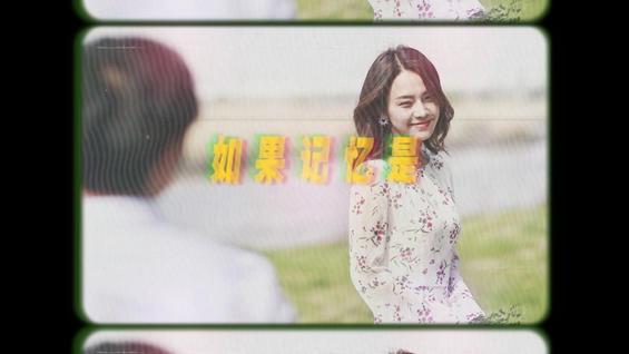 婚礼mv封面