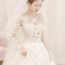 《仲夏夜之梦》韩式蕾丝气质修身长袖圆领婚纱