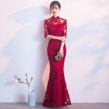中式显瘦气质时尚鱼尾气质敬酒服