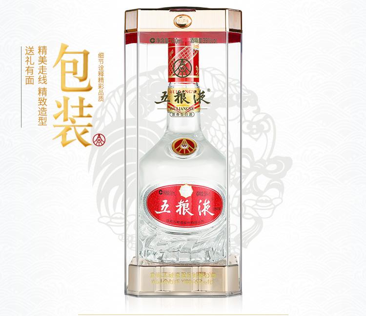 五粮液39度500ml  浓香型白酒