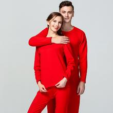 喜气洋洋大红情侣保暖加绒内衣本命年转运结婚必备