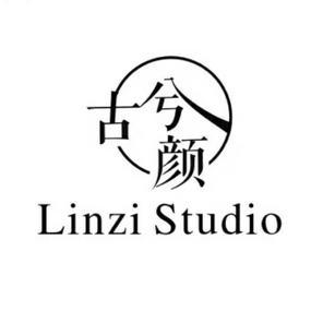 古兮颜Linzi Studio