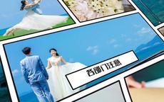 婚礼视频模板大全
