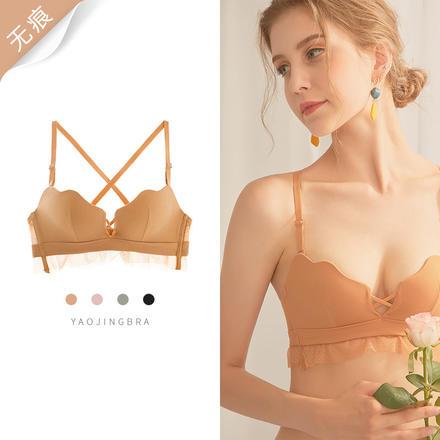 梦幻唯美 花瓣形无痕文胸小胸性感蕾丝边内衣套装