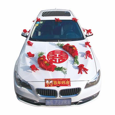 中国风婚车装饰套餐