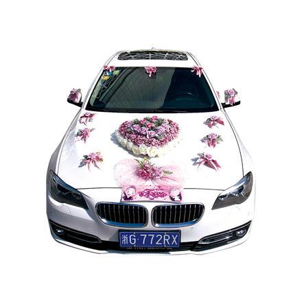 爱溢满满婚车装饰套餐