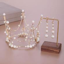 仙美珍珠水晶整圈公主风新娘头饰套装
