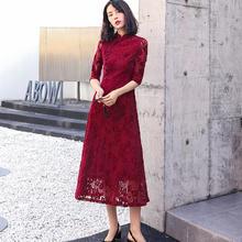 雪尼尔蕾丝改良长款中袖旗袍裙