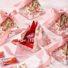 粉色悸动金字塔成品喜糖(含糖)