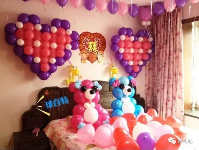 婚房气球搭配