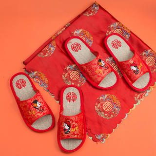 大紅喜字刺繡布面棉麻情侶拖鞋