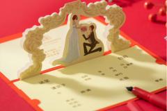 结婚喜帖怎么写邀请函