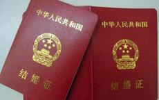 上海拍结婚证照片哪里好 教你拍照不入坑