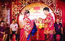 最简单的中式婚礼流程