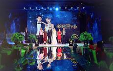 2018最文艺的同学结婚祝福语推荐