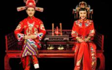 最新中式婚礼设计方案 中式婚礼简单仪式流程介绍