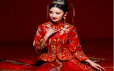 中式婚纱风格有哪几种