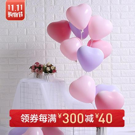 马卡龙心形气球100个 送打气筒