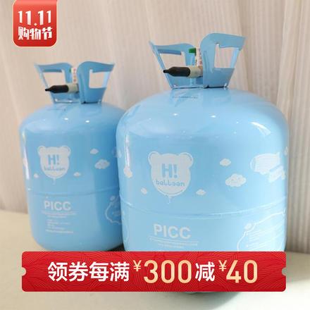 气球飘空必备高纯度氦气罐