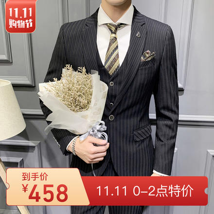 【送衬衫领结领带】新款韩版亮面条纹修身男士西服三件套