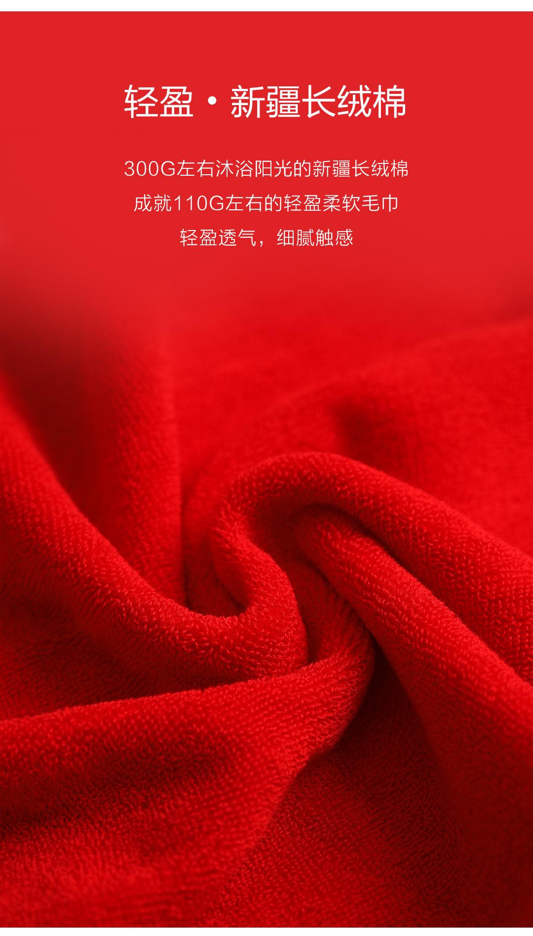 【一对】结婚情侣毛巾礼盒装