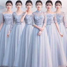 韩版灰色长款修身显瘦伴娘服