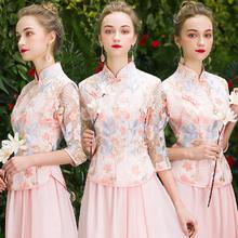 中式粉色甜美气质中国风伴娘服