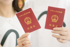 只有身份证可以办结婚证吗