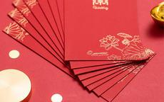 结婚红包怎么写祝福语