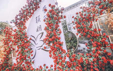 中式婚礼现场怎么布置 注意事项有哪些