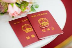 异地领结婚证需要什么手续 异地办结婚证流程