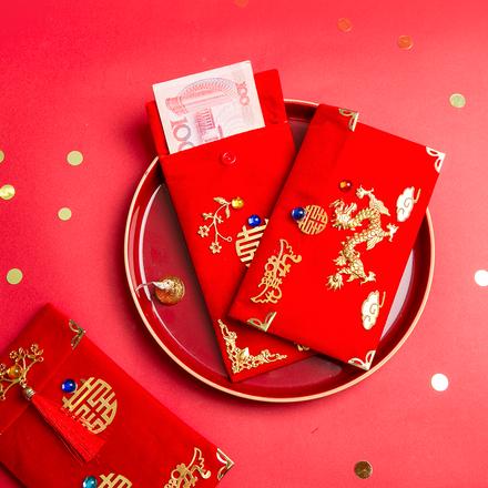 【一对】植绒红包万元改口红包袋
