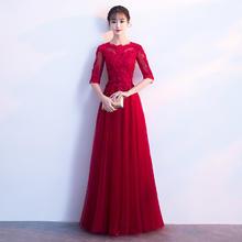 韩版显瘦立体蕾丝刺绣气质敬酒服