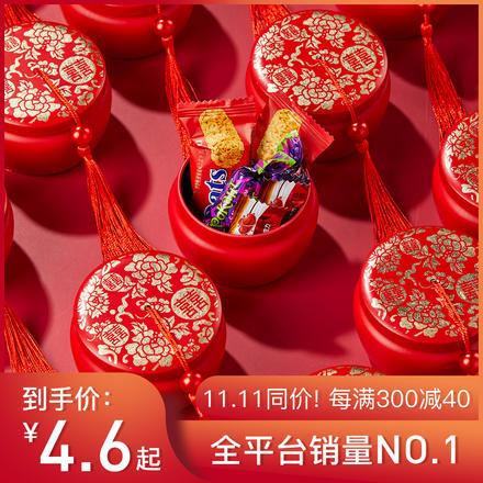 中国鼓成品喜糖 【可指定时间发货】