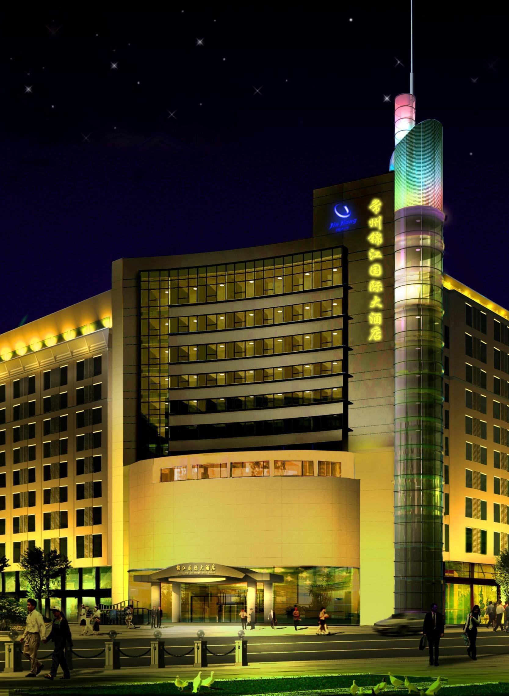 锦江国际大酒店