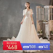《情迷凡尔赛》法式梦幻一字肩短袖婚纱