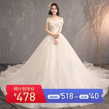 《初心》韩式简约 显瘦一字肩轻婚纱