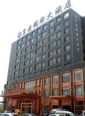 皇嘉大酒店