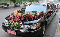 结婚婚车用品有哪些内容?