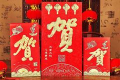 广州结婚红包真的给的很少吗?