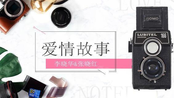 婚礼视频字幕50句