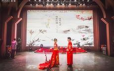中式婚礼祝福语古风文艺