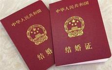 中国可以同性结婚吗