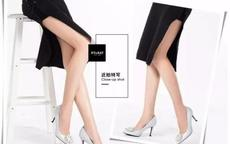 适合做婚鞋的中端品牌