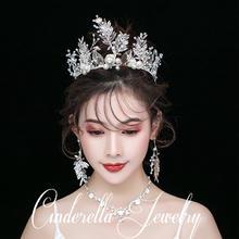 日韩仙气洛克公主皇冠新娘头饰