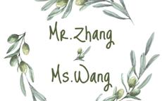 认领你的专属姓名logo,为婚礼增添仪式感的一笔