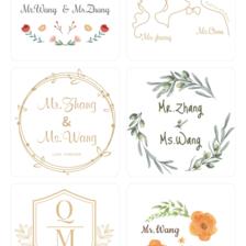 婚礼纪在线定制专属婚礼logo