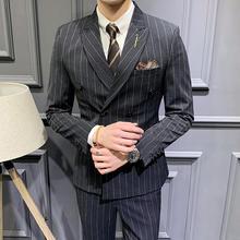 【送领结领带】男士英伦双排扣西服套装