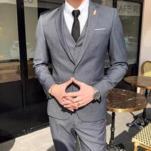 【送领结领带】男士绅士修身西服套装